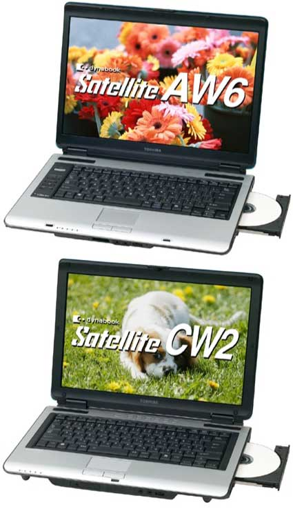 Toshiba Satellite Core 2 Duo