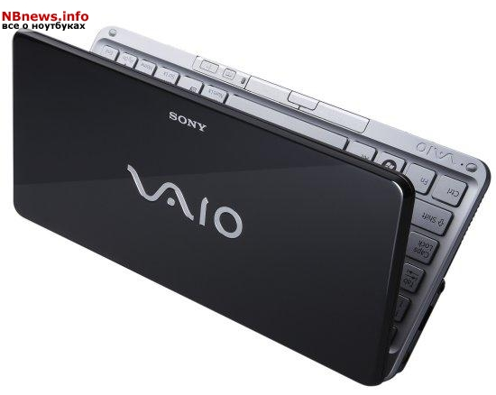 Sony Vaio P Mark II