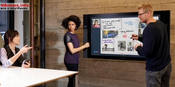 Microsoft Surface Hub Windows 10