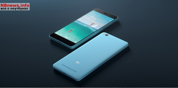 Xiaomi Mi4C Advanced Edition